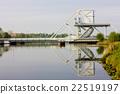 Pegasus Bridge, Normandy, France 22519197