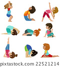 Little Girls Doing Yoga Set 22521214