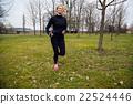 park, woman, workout 22524446