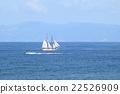 ocean, schooner, carriage 22526909