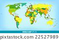 High Detail World Map. Vector 22527989