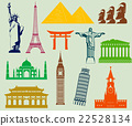 World landmarks silhouettes elements set. Vector 22528134