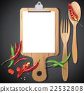 Vector wooden cutting and clipboard with herb 22532808