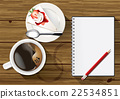 Vector coffee cup, cake strawberry on dish 22534851