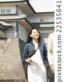 肖像 城堡 旅游 22535641