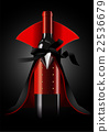 Vector of Wine Bottle in Dracula Costume 22536679