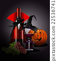Vector Wine glass in witch and Bottle in Dracula. 22536741