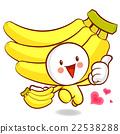 Ran the Banana Character 22538288