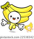 Banana character on Running. Fruit Character  22538342