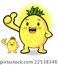 Pineapple Mascot the Left hand best gesture.  22538346