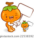 The Persimmon mascot holding a big board. Fruit  22538392