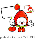 Strawberry mascot the right hand guides  22538393