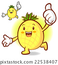 Pineapple Mascot the right hand best gesture 22538407