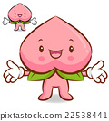 The Peach mascot has been welcomed with both hands 22538441