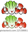Napa cabbage characters to promote Vegetable  22538661