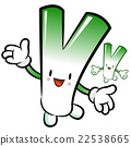 Welsh onion mascot the direction of pointing  22538665