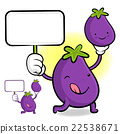 Eggplant characters to promote Vegetable selling.  22538671