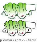 Napa cabbage characters to promote Vegetable 22538741