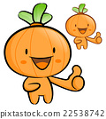 Onion Mascot the Right hand best gesture.  22538742