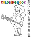 Coloring book girl guitar player theme 1 22540990