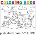 Coloring book with fishing boat theme 1 22540991
