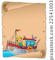 Parchment with fishing boat theme 1 22541003