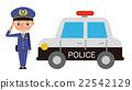 police, officer, patrol 22542129