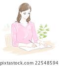 寫書的女人 22548594