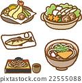 食物 食品 矢量 22555088