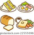 食物 食品 矢量 22555096