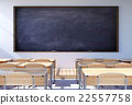 Empty classroom interior with student desks 22557758