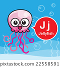 J Jellyfish color cartoon and alphabet 22558591