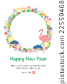 new, year's, card 22559468