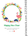 new, year's, card 22559469