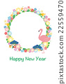 new, year's, card 22559470