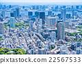 City, View, cityscape 22567533
