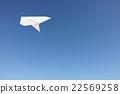 紙飛機 雲彩 摺紙 22569258