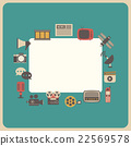 retro mass communication gadget 22569578