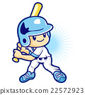 Hitter in a baseball game, Sport Games Character  22572923
