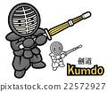 Swordsmanship exercise in boys Mascot 22572927