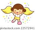 The girl is a cheerleader cheering. Education  22572941