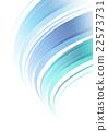曲線 流線形 氣動型 22573731