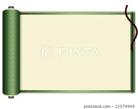 scroll, scrolls, frame - Stock Illustration [22574949] - PIXTA