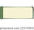 卷轴 画卷 框架 22574950