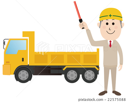 construction workers, worker, vector 22575088