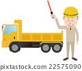 건축 노동자 22575090