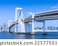 彩虹桥 桥 桥梁 22577501