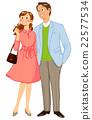 Couple whole body 22577534