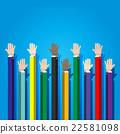 businessman hand show hand up 22581098