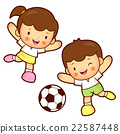 Boy and girl is playing Football. E 22587448